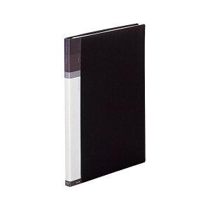 クリヤーブック・ルポ B4・S型(36穴) ポケット20枚 N-4604 24・黒お得 な 送料無料 人気 トレンド 雑貨 おしゃれ