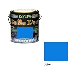 水性エコエバー 40 ブルー 0.7Lお得 な全国一律 送料無料 日用品 便利 ユニーク