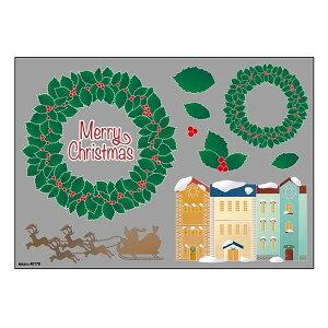 Pウィンドウシール 片面印刷 メリークリスマス W420×H297mm 40170おすすめ 送料無料 誕生日 便利雑貨 日用品