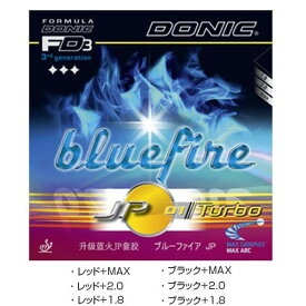 生活 雑貨 通販 卓球ラバー ブルーファイア JP01 ターボ AL070 レッド+MAX