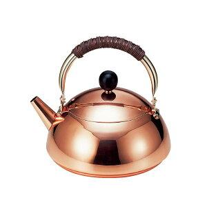 銅製湯沸しケトル コスミックケトル 2.0L S-820オススメ 送料無料 生活 雑貨 通販