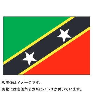 国旗 セントキッツ・ネービス 70×105cm ポンジ flag-0355オススメ 送料無料 生活 雑貨 通販