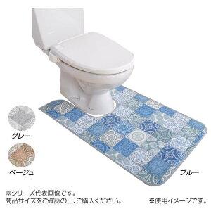 拭けるマット アンティグロ トイレマット 60×60cm(ミニ) ベージュ人気 商品 送料無料 父の日 日用雑貨