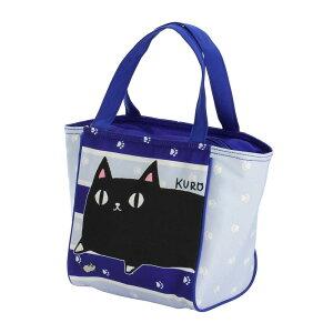 にゃん屋 ランチバッグ猫3兄弟KURO 13486人気 商品 送料無料 父の日 日用雑貨