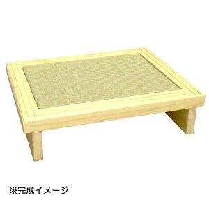 アイデア 便利 グッズ 畳の玄関踏み台 幅50cm YMGK-5040N お得 な全国一律 送料無料