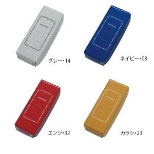 おどうぐ箱ペンケース 010121 ネイビー・08おすすめ 送料無料 誕生日 便利雑貨 日用品