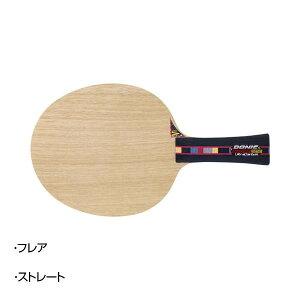 卓球ラケット ワルドナーセンゾーウルトラカーボンJO SHAPE BL090 フレアオススメ 送料無料 生活 雑貨 通販