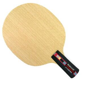 卓球ラケット ワルドナー ウルトラカーボン 中国式 BL168オススメ 送料無料 生活 雑貨 通販