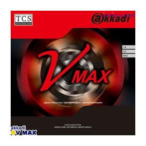 卓球ラバー Vmax AR002 ブラック+1.8オススメ 送料無料 生活 雑貨 通販