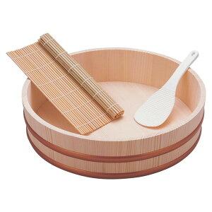 寿司桶セット 7合用 110-801人気 商品 送料無料 父の日 日用雑貨