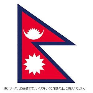 国旗 ネパール L版 750×500mm 23298オススメ 送料無料 生活 雑貨 通販