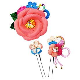 生活 雑貨 通販 レトロポップな和風髪飾りセット (コーム・Uピン2本) 224-058 サーモン