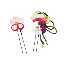 生活 雑貨 通販 レトロポップな和風髪飾り (2本セット) 223-024 シロ
