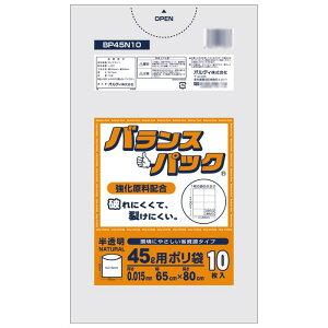 日用品 雑貨 通販 バランスパック45L 半透明10P×100冊 20020702 オススメ 送料無料