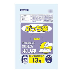 アイデア 便利 グッズ オルディ ぷっち袋13号 透明100P×60冊 20067201 お得 な全国一律 送料無料