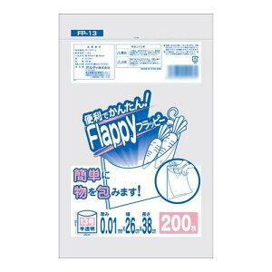 生活 雑貨 おしゃれ フラッピー規格袋13号0.01mm 半透明200P×50冊 10397202 お得 な 送料無料 人気 おしゃれ