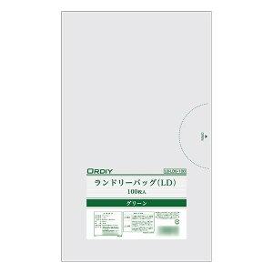 ランドリーバッグLDPE グリーン100P×10冊 Q00166003オススメ 送料無料 生活 雑貨 通販