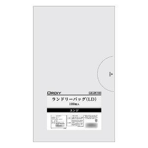 ランドリーバッグLDPE エンジ100P×10冊 Q00166103お得 な全国一律 送料無料 日用品 便利 ユニーク