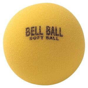 野球 トスバッティング用ベルボール ソフト3号(6個入) BX81-77オススメ 送料無料 生活 雑貨 通販