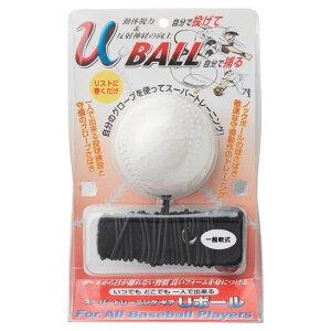 野球 トレーニングボール Uボール 軟式M号 BX72-36オススメ 送料無料 生活 雑貨 通販