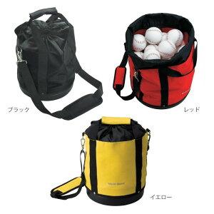 野球 円形カラーボールケース(M) BX84-12 ブラックオススメ 送料無料 生活 雑貨 通販