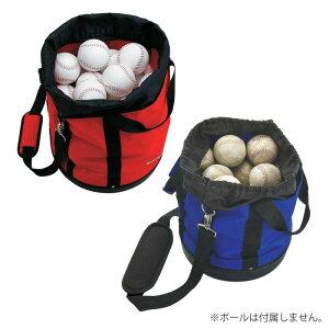 野球 円形カラーボールケース(L) BX84-13 ブルーオススメ 送料無料 生活 雑貨 通販