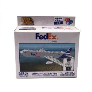 ブロック フェデラル・エクスプレス (55ピース) BL364お得 な 送料無料 人気 トレンド 雑貨 おしゃれ