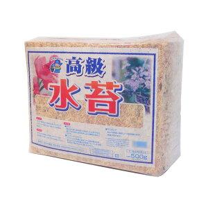 チリ産 高級 水苔 500g 12袋人気 お得な送料無料 おすすめ 流行 生活 雑貨