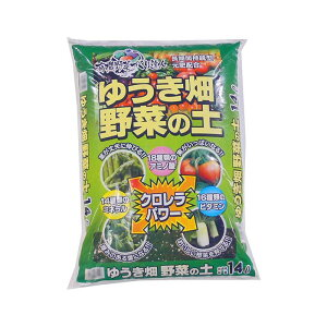 あると便利 日用品 あかぎ園芸 ゆうき畑 野菜の土 14L 4袋 おすすめ 送料無料