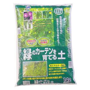 関東の畑土をベースに、腐葉土・完熟堆肥・ピートモスを配合し、元肥を加えた有機質培養土です。65cmプランター、2個分の容量で、実物・葉物野菜、花にも使えます。ゆっくり長く効く元