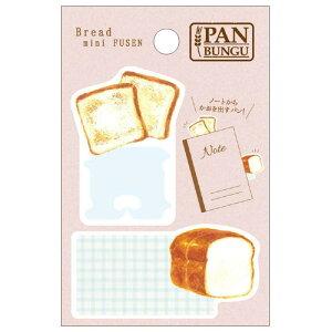 パンのダイカットミニふせん 15枚×2柄 食パン b119 5個セット人気 お得な送料無料 おすすめ 流行 生活 雑貨