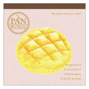パンのメモ帳 40枚×2柄 メロンパン b126 5個セットお得 な 送料無料 人気 トレンド 雑貨 おしゃれ