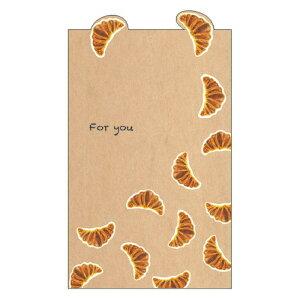 パンのポチ袋 3枚入 クロワッサン b136 5個セットおすすめ 送料無料 誕生日 便利雑貨 日用品