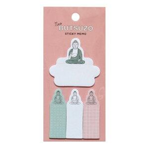 NEO仏像 ダイカット付箋 20枚×4柄 大仏 b220 5個セットおすすめ 送料無料 誕生日 便利雑貨 日用品