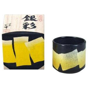 色いろかっぷ 銀彩 黄色 330cc N117-10オススメ 送料無料 生活 雑貨 通販