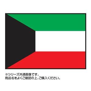 日用品 雑貨 通販 世界の国旗 万国旗 クウェート 70×105cm オススメ 送料無料