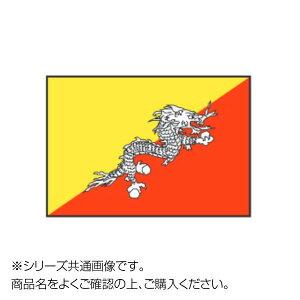 世界の国旗 卓上旗 ブータン 15×22.5cmオススメ 送料無料 生活 雑貨 通販