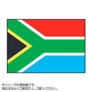 日用品 雑貨 通販 世界の国旗 卓上旗 南アフリカ 15×22.5cm オススメ 送料無料