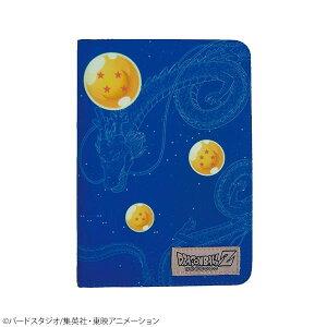 ドラゴンボールZ パスポートカバー(神龍) DB-001-PPオススメ 送料無料 生活 雑貨 通販