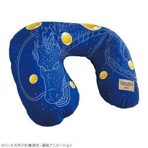 ドラゴンボールZ ネックピロー(神龍) DB-001-NP人気 商品 送料無料 父の日 日用雑貨