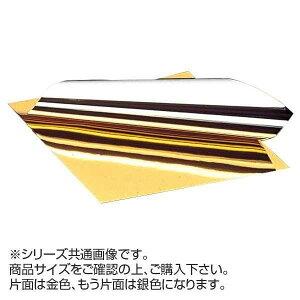 懐敷金銀 9角 1000枚入 M30-435オススメ 送料無料 生活 雑貨 通販