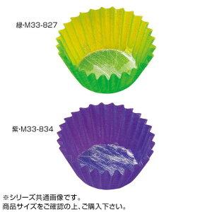 日用品 雑貨 通販 フードケース 銀雲龍 8F 5000枚入 緑・M33-825 オススメ 送料無料