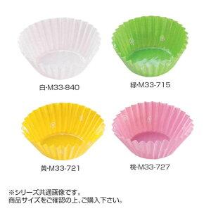 フードケース ペーパーラミ 彩 10F 5000枚入 黄・M33-721オススメ 送料無料 生活 雑貨 通販