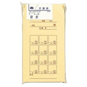 便利 グッズ アイデア 商品 クラフト封筒 角8月謝袋 50枚 20セット PK-MZケ388 人気 お得な送料無料 おすすめ
