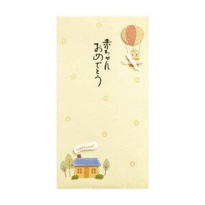 キュートな素材を手作り風にアレンジした多当です。 生産国:韓国 商品サイズ:約95×180mm 仕様:中袋付(無地)