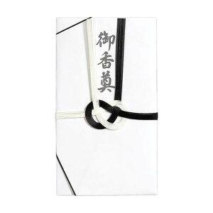 冠婚葬祭関連 ふろしき折りタイプの不祝儀袋