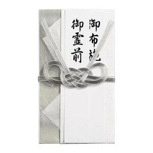 弔事の時にお使いいただける不祝儀袋です。 生産国:ベトナム 商品サイズ:約105×185mm 仕様:中袋付(住所緑線入)蓮葉なし
