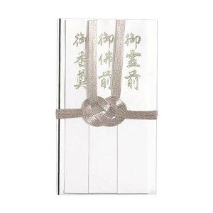 弔事の時などにお使いいただける不祝儀袋です。 生産国:ベトナム 商品サイズ:約105×185mm 仕様:中袋付(住所緑線入)蓮葉なし