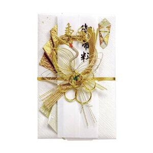 オシャレなデザインのご祝儀袋です。 生産国:中国 商品サイズ:約140×225mm 仕様:中包付(多当無地)目録用紙金額目安:10万円~100万円くらいまで