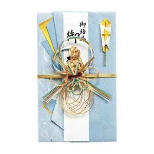 オシャレなデザインのご祝儀袋です。 生産国:中国 商品サイズ:約125×205mm 仕様:中包付(赤線入)金額目安:5万円~100万円くらいまで